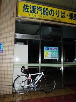 PC10_naoetsu_R.jpg
