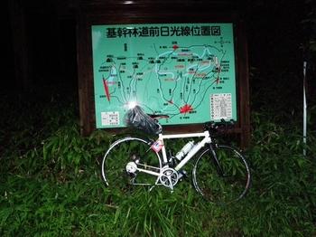 PC2_takigahara_R.jpg