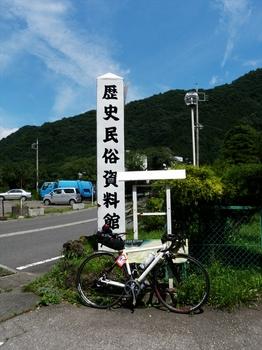 PC6_minakami_R.jpg
